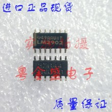 Freeshipping LM2902 LM290(China)