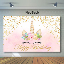 NeoBack Unicorn Happy Birthday Photo Background Gold Dots Flowers For Closed Eye Backdrop