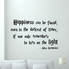 Free shipping DIY Harry Potter Quotes Wall Decal Happiness Can Be Found Albus Dumbledore Saying HP Movie Vinyl Sticker Boy Kids