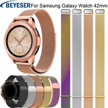 Luxury Stainless Steel Wrist Band Strap for Samsung Galaxy Watch 42mm Strap For Samsung Gear sport S2 Wristband Smart Watchbands