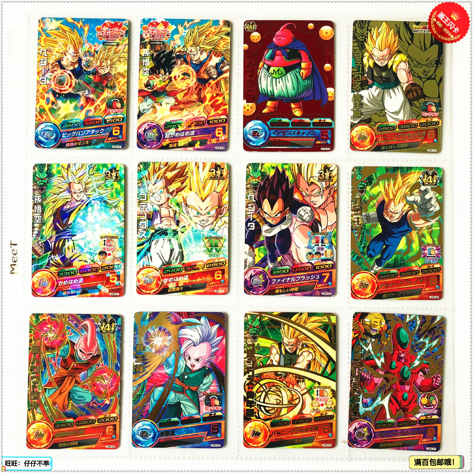 Japan Original Dragon Ball Hero Card JPB Goku Toys Hobbies Collectibles Game Collection Anime Cards