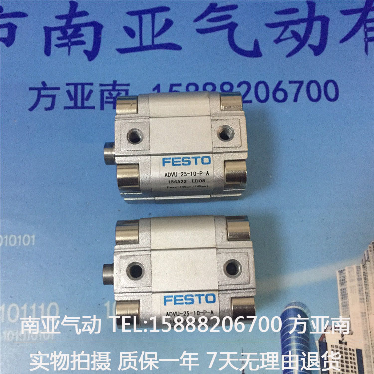ADVU-25-20-P-A ADVU-25-25-P-A  ADVU-25-30-P-A FESTO Compact cylinders  pneumatic cylinder  ADVU series advu 12 20 a p a advu 12 25 a p a advu 12 30 a p a festo compact cylinders