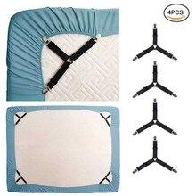 4PCS Bed Sheet Holder Straps Fasteners Adjustable Mattress Covers Elastic Suspenders Gripper