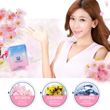 BIOAQUA Skin Care Facial Mask Tender Moisturizing Face Mask Oil Control Shrink Pores Brighten Wrapped Mask