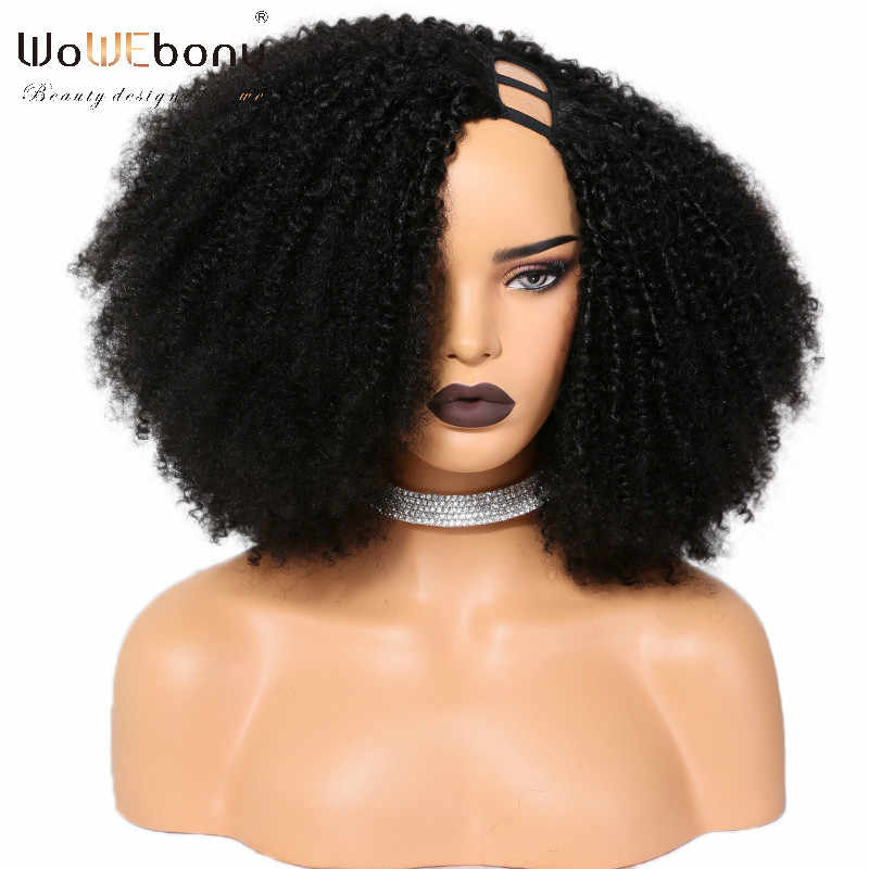 Afro Kinky Curly U Part Wig Human Hair Wigs Brazilian Remy Hair Italian Yaki Left Part Wigs