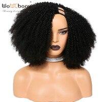 U часть Искусственные парики человеческие волосы парик бразильский Реми черные волосы 250% плотность левая часть афро, привлекательный локон