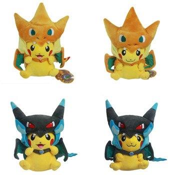 Kreskówka Pluszowe Zabawki Pikachu Cosplay Pikachu Mega Charizard Bawełna Pluszaki Lalki Dla Dzieci Zabawki Dla Dzieci Boże Narodzenie Prezenty