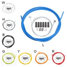 2Meter Bicycle Brake Cables Shift Cable Wire For MTB Road Bike Shifters Derailleur Line Pipe Set