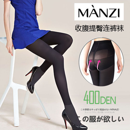 Envío gratis Manzi nueva 400D Shoufutitun micro-presión dan forma medias del pantyhose primavera y otoño suelas gruesas delgadas Medias