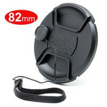 82mm Heart Pinch Snap-On Entrance Lens Cap w/ Spring Cap Preserve for Canon Nikon Sony Sigma Tamron SLR Digicam