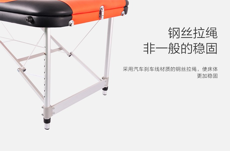 Aluminum-portable-folding-massage-table-17