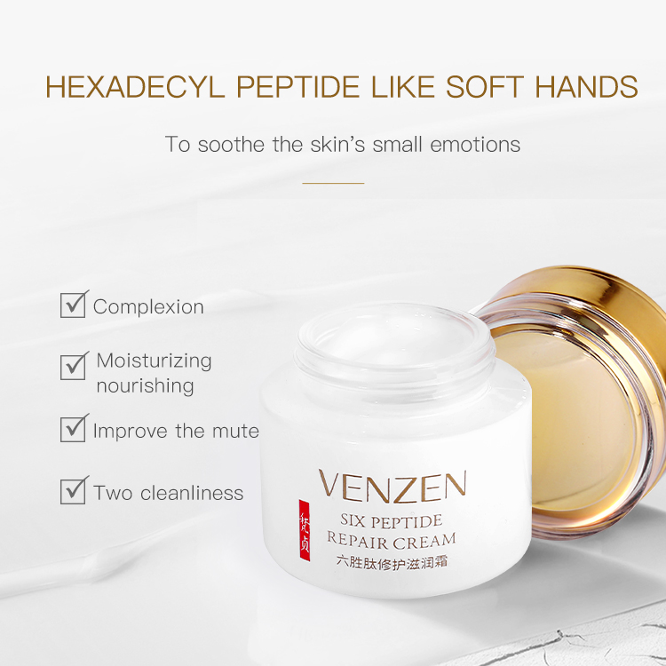 OEM VENZEN six peptide anti-wrinkle moisturizing nourishing herbal skin lightening whitening face cream