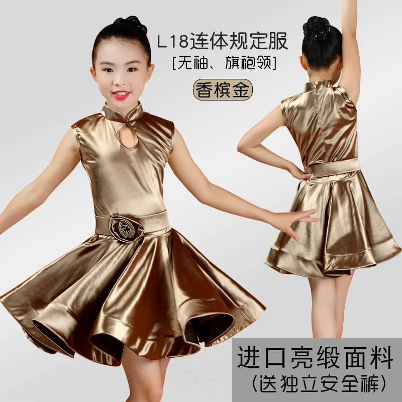 Shiny Girls Kids Junior Club Latin Dresses Mandarin Collar Turtle Neck Modern Ballroom Latino Dresses For Dancing 95-165cm button up mandarin collar asymmetrical paisley shirt
