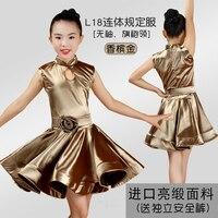 Shiny Girls Kids Junior Club Latin Dresses Mandarin Collar Turtle Neck Modern Ballroom Latino Dresses For Dancing 95 165cm
