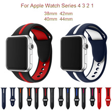 Silicone Strap Accessories for apple watch band 42mm 38mm&for apple watch sport loop 40mm 44mm Bracelet for iwatch serie 4 3 2 1 sport silicone watch band for apple watch 4 3 2 1 loop bracelet strap for iwatch 44mm 40mm 38mm 42mm soft watchband accessories