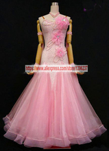 Waltz Ballroom Dance Dresses Women New Elegant Pink Tango Flamenco Ballroom Competition Dancing Costume