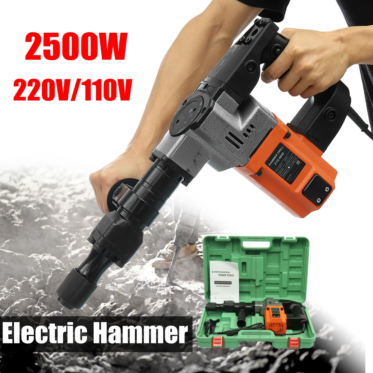 110V/220V 2500W Electric Demolition Jack Hammer Rotary Jackhammer Electric Concrete Drill 2500BPM 4000r/min110V/220V 2500W Electric Demolition Jack Hammer Rotary Jackhammer Electric Concrete Drill 2500BPM 4000r/min
