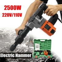 110V/220V 2500W Electric Demolition Jack Hammer Rotary Jackhammer Electric Concrete Drill 2500BPM 4000r/min
