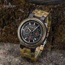 ボボ鳥男性腕時計パーソナライズされた木製腕時計男性彼手作り軽量クロノグラフ日付因果 relojes ミリタリー