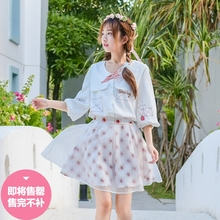Princess sweet lolita Forest Girl Original design high waisted skirt sweet strawberry Lantern Sleeve Shirt DBQ3295M/CCS4795M