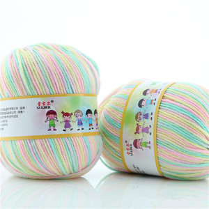 500g/lot 63 Colour Soft Silk Fiber Cotton Yarns For Kids Eco-friendly Dyed Baby Yarn For Knitting