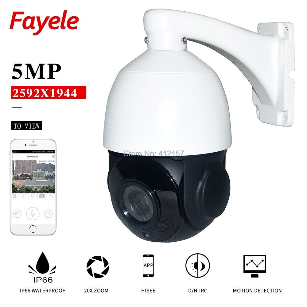 Fayele Sécurité H.265 5MP IP PTZ Caméra Réseau Onvif 20X ZOOM 4 pouce mini Taille IR 80 M Nuit Vision Vitesse Caméra Dôme 2592x1944