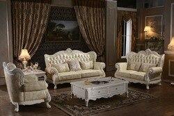 كيس القماش كرسي كرسي لغرفة المعيشة جديد Arriveliving الأوروبية نمط مجموعة أريكة جلدية حار بيع منخفضة السعر مصنع مباشرة بيع