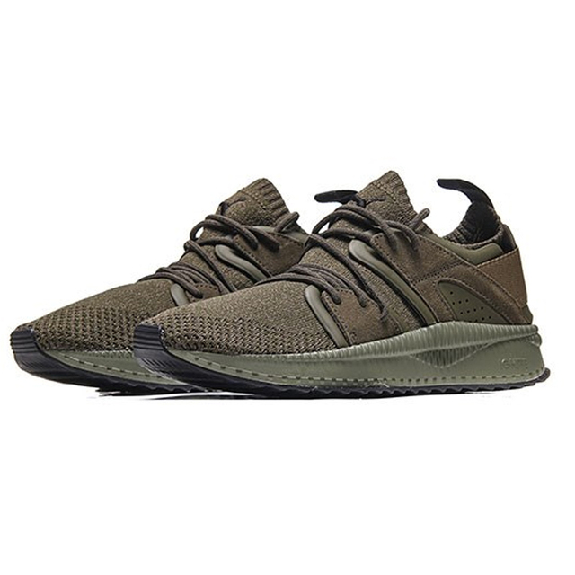 e7fbe7bd972 Puma Laki-laki Tsugi Blaze EvoKNIT Sneaker Sepatu Bulutangkis Ukuran 40-44