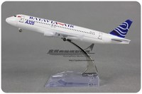 Brand New 1/250 Scale Airplane Model Toys Batavia Air Airbus A320 16cm Diecast Metal Plane Model Toy For Collection/Gift/Kids