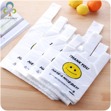 50Pcs THANK YOU! SmileyThickened Transparent plastic bag For Shop Supermarket Shopping Food Bag with Handle Handbags LYQ(China)