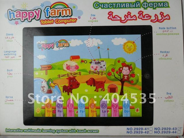 Hot Sale farm educational learning machine wth Russian and English language,happy farm tablet toy for children,free shipping!