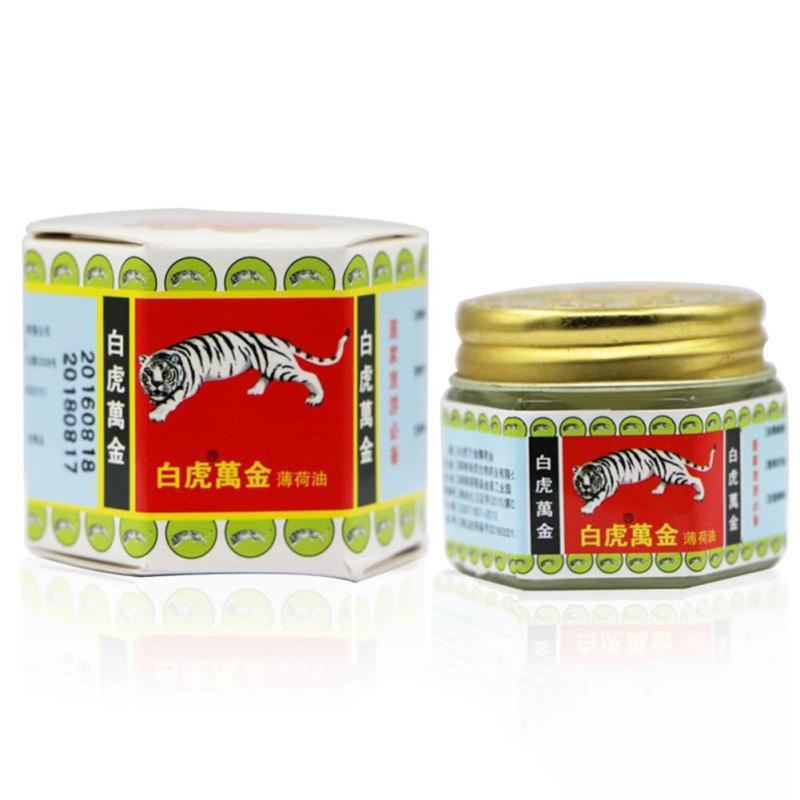 White Tiger Balm Ointment Soothe Insect Bites itch Strength Pain Relieving Arthritis Joint Massage Body Care Oil Cream L45 massager relax essential oil cooling refreshing ointment cold dizziness prevent mosquito bites itching sprains relief pain a5