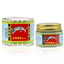 White Tiger Balm Ointment Soothe Insect Bites itch Strength Pain Relieving Arthritis Joint Massage Body Care