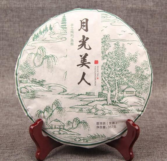 Hotsale Raw puer tea 357g Yunnan menghai puerh pu-erh pu er slim lose weight health care freeshipping