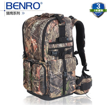 Benro Falcon 800 double-shoulder slr professional camera bag for 800/600 telephoto lens camera bag rain cover