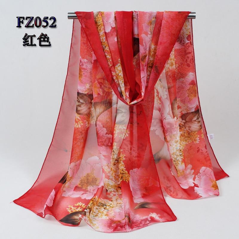 FZ052 red