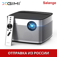 Big discount XGIMI H1 Projector 300 Inch Full HD 1080P 3D 3GB/16GB Android 5.1 Home Theater HDMI WIFI Hifi Bluetooth Portable No-Screen TV