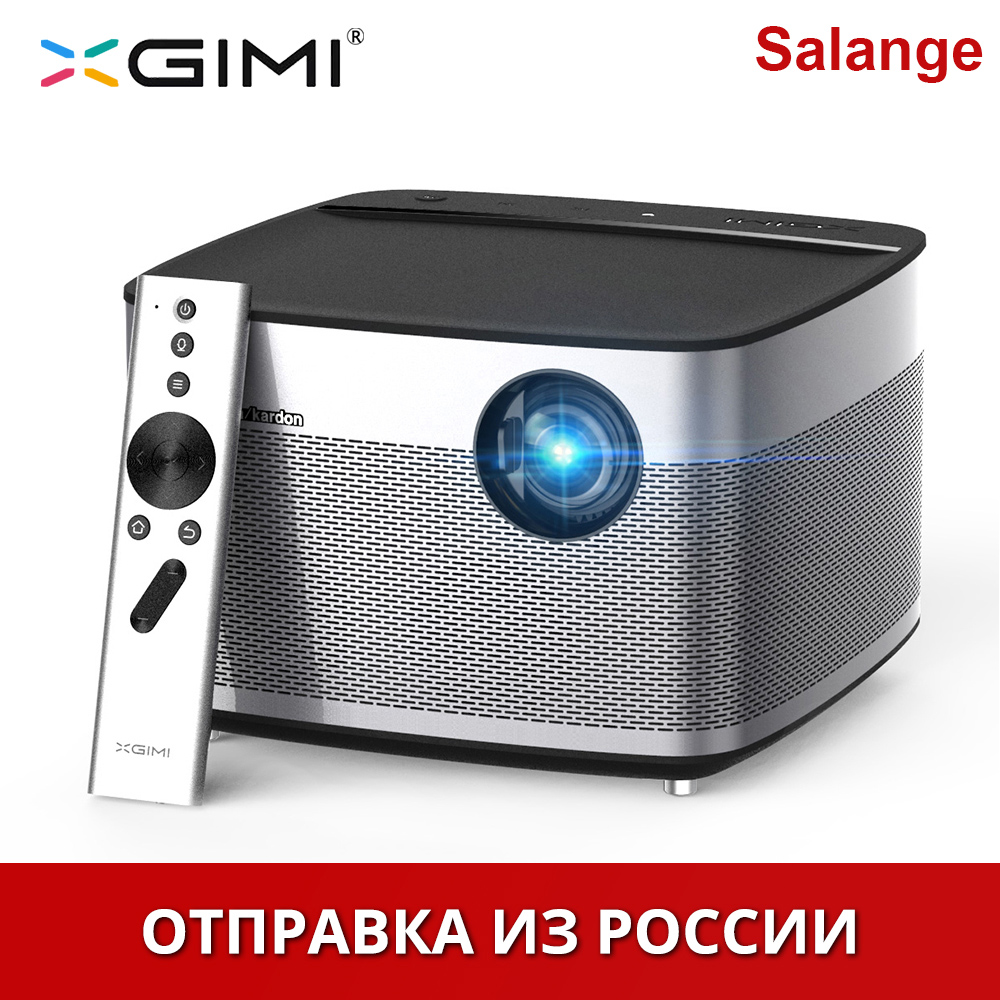 XGIMI H1 Projector 300 Inch Full HD 1080P 3D 4K 3GB/16GB Android Home Theater HDMI WIFI Hifi Bluetooth 900 ANSI Beamer Proyector xgimi cc aurora wireless home theater mini projector led 1080p portable proyector android 4 4 3d 1280x720 wifi hdmi bluetooth