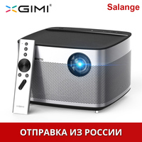 Xgimi H1 проектор 300 дюймов Full HD 1080 P 3D 3 ГБ/16 ГБ Android 5.1 дома Театр HDMI WI-FI Hi-Fi Bluetooth Портативный без Экран ТВ