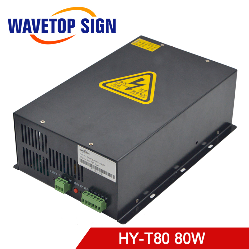 80W CO2 Laser Power Supply HY-T80 match with co2 laser tube 80w for CO2 Laser Engraving Cutting Machine co2 laser machine laser path size 1200 600mm 1200 800mm