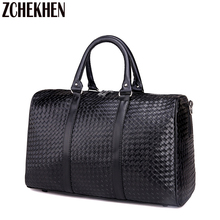 Business Travel Bag Black Weaving Men and Women Leather Waterproof Luggage Bag Travelling Bag