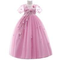 Wedding Party Dresses for Girls Children 5 10 12 14 Years Old Girl Dress Kids Evening Formal Dress Robe Princesse Enfant Fille