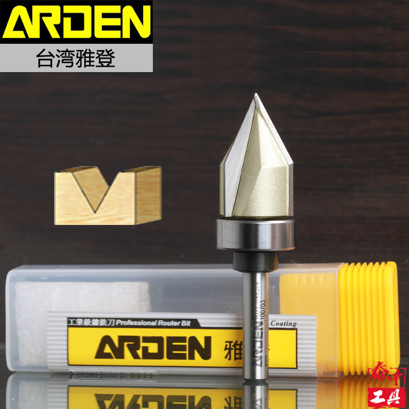 fresas para router Woodworking Tool Drawing Arden Router Bit - 1/4*5/8 - 1/4 Shank - Arden A0311014 fresas para router woodworking tools 45 deg chamfer arden router bit 1 4 1 4 1 4 shank arden a0209014