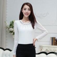 สตรีเสื้อเชิ้ตแขนยาวใหม่ขาเข้า2016ฤดูใบไม้ร่วงเกาหลีเสื้อผ้าเซ็กซี่O-คอน่ารักบางเสื้อสีดำและสีขาวกลวงออกXXL
