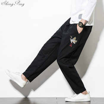 Traditional Chinese clothing for men wushu clothing kung fu pants linen male Chinese pants wing chun clothing V1366 - DISCOUNT ITEM  40% OFF All Category