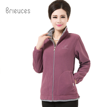 Brieuces spring autumn high quality short casual solid sport wear women new zipper plus size turn down collar coat