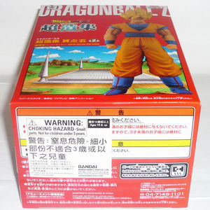"Image 2 - Japanese Anime ""DRAGONBALL Dragon Ball Z"" Original BANPRESTO Chozousyu Collection Figure Vol.5   Super Saiyan Son Gokou"