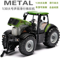 Children's toy cars,Simulation of mini car,,Alloy model car toys,The tractor,Gifts for children.Christmas gifts.