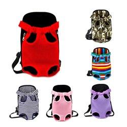 Сумка-переноска для домашних животных, сумка рюкзак сетка камуфляж для отдыха на открытом воздухе Товары для путешествий дышащие плечевые ...