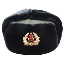 Bomber Hats Russian CCCP Lei Feng Winter Hat